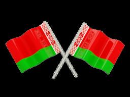 Free Calls to Belarus
