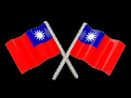 Free Calls to China