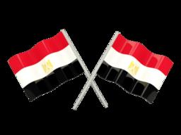 Free Calls to Egypt