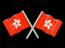 Free Calls to Hong Kong