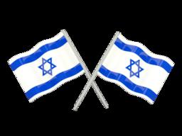 Free Calls to Israel