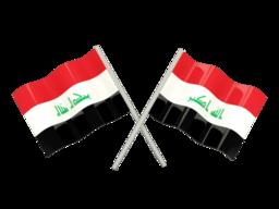 Free Calls to Iraq