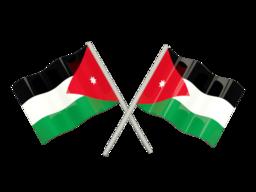 Free Calls to Jordan