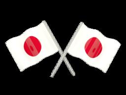 Free Calls to Japan