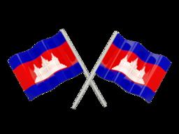 Free Calls to Cambodia