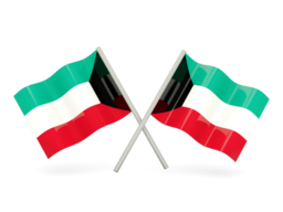 Free Calls to Kuwait
