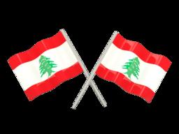 Free Calls to Lebanon