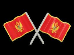 Free Calls to Montenegro