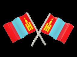 Free Calls to Mongolia