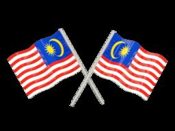 Free Calls to Malaysia