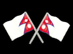 Free Calls to Nepal