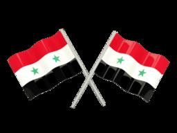 Free Calls to Syria