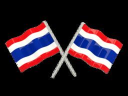 Free Calls to Thailand